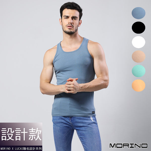 【MORINO X LUCAS】經典素色運動背心(超值3件組)
