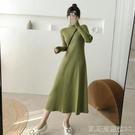 連身裙網紅秋冬新款半高領打底內搭A字毛衣裙中長款針織洋裝女 凱斯盾
