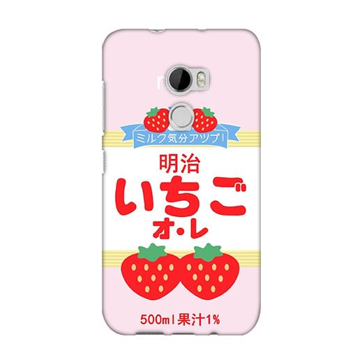 [X10 軟殼] HTC One X10 X10u 手機殼 保護套 外殼 草莓牛奶