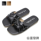 【富發牌】法式香頌平底拖鞋-黑/棕 1PL182
