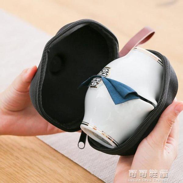 瓷中三昧快客杯一壺二杯兩杯旅行套裝便攜式包陶瓷功夫茶具訂製 可可鞋櫃