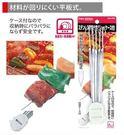 [霜兔小舖]日本製 PEARL不鏽鋼烤籤 露營 烤肉串 -5入