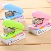 釘書機 訂書機 釘書針 裝訂機 文具 辦公用品 收納 小鯨魚 迷你訂書機【K128】生活家精品
