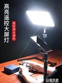 led攝影補光燈珠寶直播燈桌面小型靜物美食拍照燈翡翠首飾品玉器 ATF 秋季新品