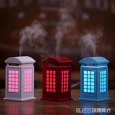 電話亭USB迷你加濕器靜音夜燈復古空氣加濕器便攜噴霧器    琉璃美衣