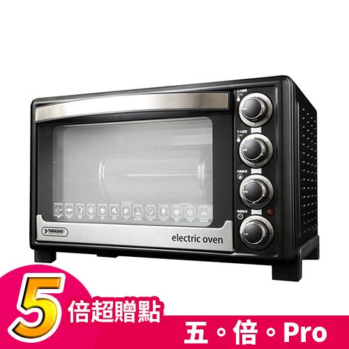 (領券再折)山崎35L新式三溫控專業級電烤箱 SK-3580RHS+ (贈3D旋轉輪烤籠)
