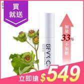 BEVY C. 光透幻白妝前保濕眼唇精華15ml【小三美日】$650