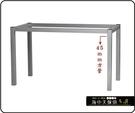 {{ 海中天休閒傢俱廣場 }} C-99 摩登時尚 餐桌腳系列 486-12 吉祥餐桌腳/烤銀腳