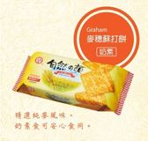 中祥自然之顏麥穗蘇打餅乾(奶素)140g【合迷雅好物超級商城】