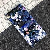店長推薦 日系和風sony索尼XperiaXZPremium手機殼