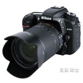遮光罩尼康HB-32遮光罩D7500 D7100 D5300 D7200 18-105 18-140鏡頭 1件免運