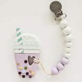 加拿大 Loulou lollipop 珍珠奶茶固齒器組/奶嘴鍊夾 沁涼紫