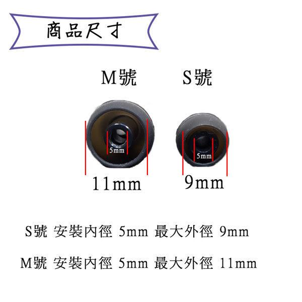 ▼入耳式 矽膠耳塞套 (M號)+(S號)/可替換/內耳式/台灣大哥大 TWM Amazing X1/X2/X3/X5/X6/X7/X5S