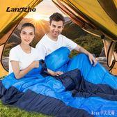 睡袋 戶外秋冬季露營野外隔臟羽絨棉加厚旅行便攜式室內女單人LB2927【Rose中大尺碼】