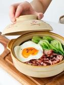 陶瓷老式燉鍋帶蓋湯鍋煲湯砂鍋
