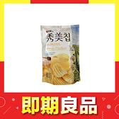 即期 韓國農心秀美洋芋片 85g【庫奇小舖】蜂蜜芥末