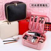 618好康鉅惠化妝品收納包化妝包大容量多功能簡約化妝包