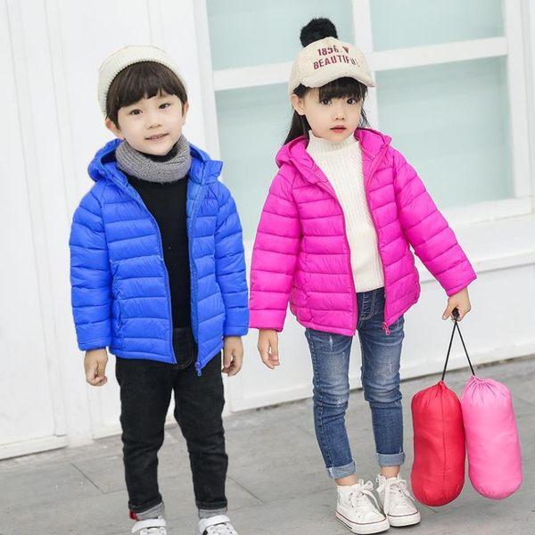 短款兒童輕薄羽絨棉服外套男童女童中大童小孩寶寶棉衣棉襖 童趣潮品