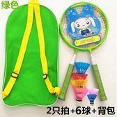 羽毛球拍 兒童羽毛球拍初學3-12歲小學生正品羽毛球雙拍玩具球拍
