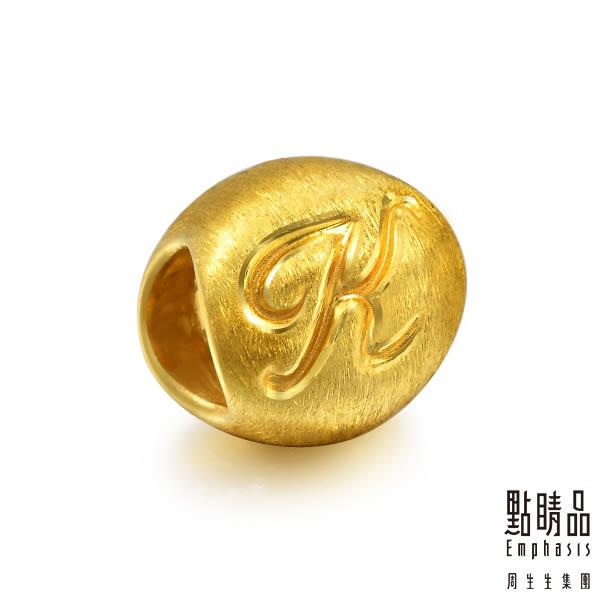 點睛品 Charme系列 黃金串飾 (字母K)