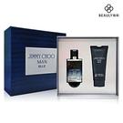 JIMMY CHOO MAN BLUE 酷藍男性香水禮盒 (香水50ml+沐浴精100ml)《BEAULY倍莉》