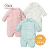*DL四季長袖  純棉 嬰兒 連身衣 兔裝 寶寶服 新生兒服 (50-70碼) 紗布衣 寶寶 連身衣【GD0004】