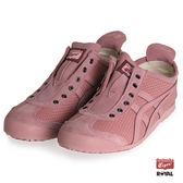 Asics Onitsuka Tiger 新竹皇家 Mixico 66 Silp-on 粉色 皮質 洞洞 運動鞋 女款 NO.I8320
