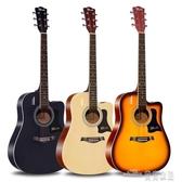 吉他威伯單板民謠吉他初學者學生女男新手入門練習木吉他40寸41寸樂器 全館免運