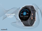 【時間道】GARMIN -預購 vivoactive 3 Music 感應式支付GPS 音樂智慧腕錶 -花崗岩藍 免運費