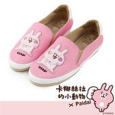 Paidal x 卡娜赫拉的小動物 - 毛絨3D立體兔兔休閒鞋樂福鞋
