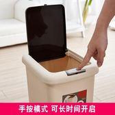 大號腳踏式垃圾桶家用衛生間客廳臥室廚房帶蓋有蓋創意腳踩垃圾筒 HM 焦糖布丁