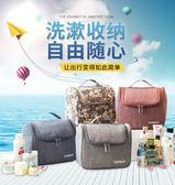 化妝包便攜收納包大容量防水多功能旅游出差旅行收納袋