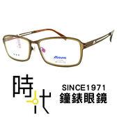 【台南 時代眼鏡 MIZUNO】美津濃 光學眼鏡鏡框 MF-1057 C30 薄鈦無螺絲構造 輕便舒適配戴感