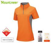 丹大戶外【Mountneer】山林休閒 女款 銀纖短袖上衣 21P52-49 橘色