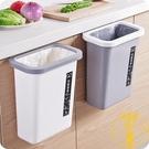 買二送一 廚房垃圾桶櫥柜門懸掛式分類壁掛垃圾筒【雲木雜貨】