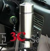 車載電熱杯熱水杯