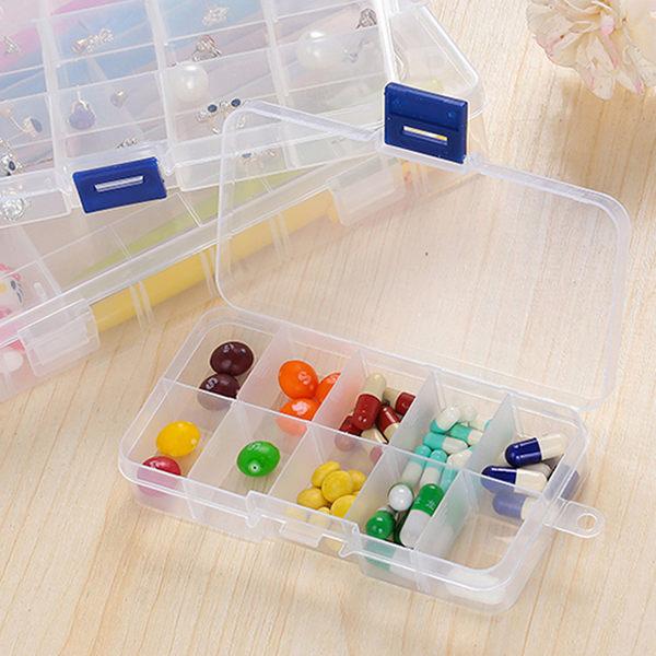 【TT】多格長方形首飾盒藥盒儲物盒 收納盒飾品盒可拆卸家居必備藥盒