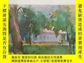 二手書博民逛書店罕見中央月刊Y254626