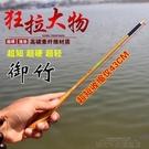袖珍手竿超短節魚竿收縮40cm碳素超輕超...