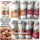 (即期商品) 韓國CJ 香料胡椒海鹽 #辣味