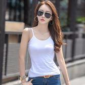 白色吊帶背心女內搭無袖上衣夏季棉短款緊身女式打底衫7107ZLA00-G紅粉佳人