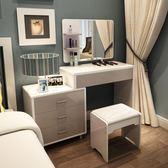 梳妝台臥室簡約現代小戶型時尚迷你烤漆梳妝桌經濟型可伸縮化妝台