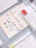 金谷青春學院活頁同學錄小學生初中畢業女男卡通封面紀念冊留言本回憶錄78張 港仔會社