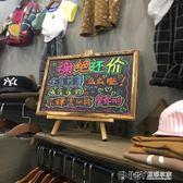 烤木框支架式甜品店創意廣告板 立式吧台宣傳小黑板 寫熒光筆粉筆igo 溫暖享家