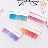 六條彩色漸變方便便條貼 6入裝 紙條 黏貼條