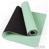 瑜伽墊 瑜伽墊女防滑無味家用加厚加寬66CM加長初學者男健身瑜珈墊子 小艾時尚NMS