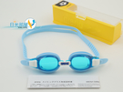 *日光部屋* arena (公司貨)/AGL-5100J-SKY 3~8歲/兒童泳鏡