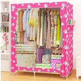 帆布衣柜簡易布藝實木組裝成人衣服柜子折疊簡單木頭家用衣櫥xx9032【Pink中大尺碼】TW