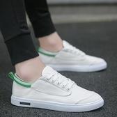 春季白色布鞋男帆布夏季透氣新款韓版潮流百搭小白鞋休閒潮鞋 Korea時尚記
