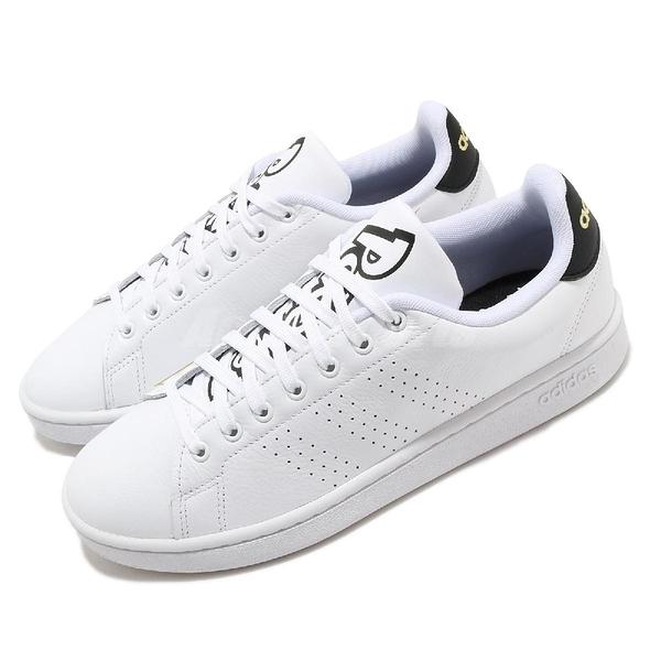 adidas 休閒鞋 Advantage 白 黑 男鞋 寶可夢 皮卡丘 神奇寶貝 復古百搭 基本款 運動鞋 【ACS】 FW6670